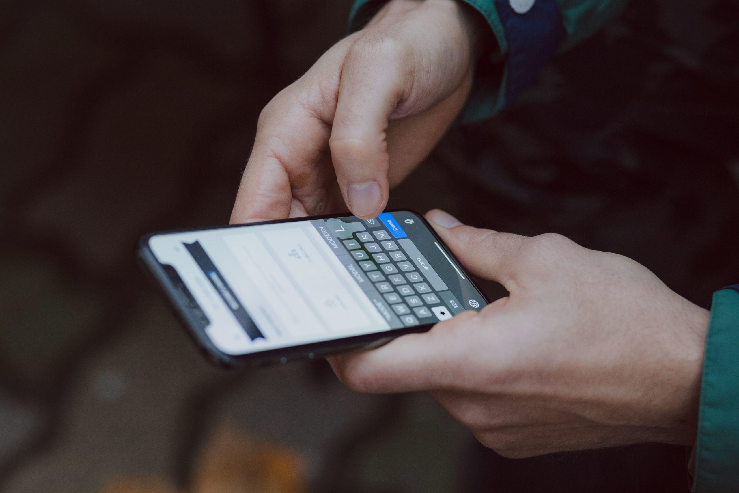 Il diritto alla protezione dei dati personali nell'emergenza migratoria